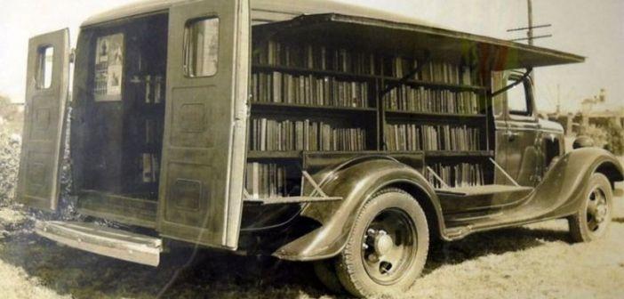 """""""Ανυπότακτο Αγρίνιο"""": Πρόταση για δημιουργία κινητής βιβλιοθήκης στο Αγρίνιο"""