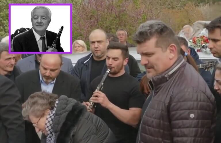 Με κλαρίνα η κηδεία του Σταύρου Καψάλη (ΔΕΙΤΕ ΦΩΤΟ + VIDEO)