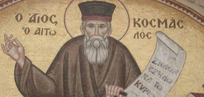 Εγκαινιάζεται ο Ι.Ν. Αγίου Κοσμά του Αιτωλού στην Παραβόλα