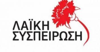 ΛΑΣ Μεσολογγίου: Η Δημοτική Αρχή συνεχίζει απροκάλυπτα τις αντιδημοκρατικές κι αντεργατικές της πρακτικές