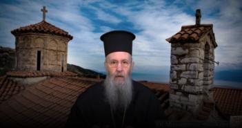 Ναυπάκτου Ιερόθεος: Οι Μακαρισμοί του Χριστού (ΔΕΙΤΕ VIDEO)