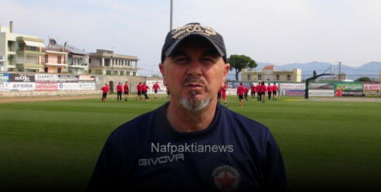 Νέος προπονητής του Ναυπακτιακού ο Δημήτρης Τομπάζης (ΔΕΙΤΕ VIDEO)