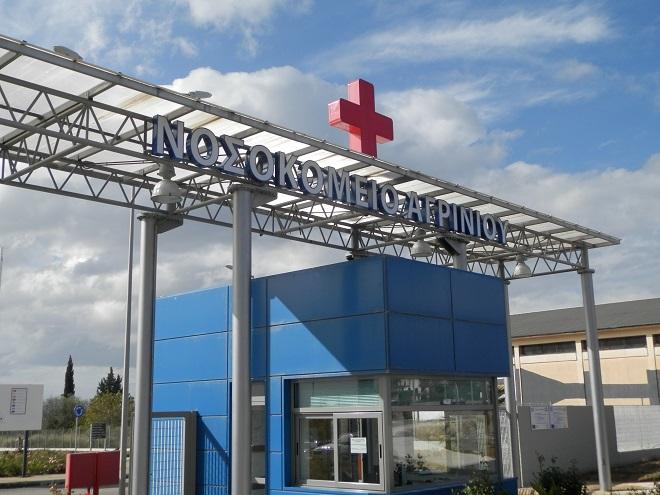 Αναβολή χειρουργείων καταρράκτη στο Νοσοκομείο Αγρινίου: Η Διοίκηση «χρωστά» απαντήσεις…
