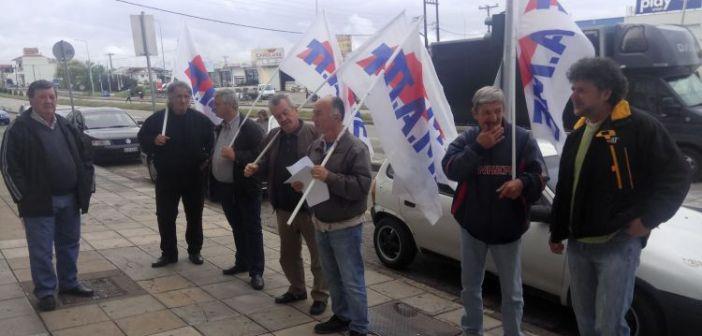 ΕΦΚΑ Αγρινίου: Παράσταση διαμαρτυρίας από την Ένωση Οικοδόμων Αιτωλοακαρνανίας (ΔΕΙΤΕ ΦΩΤΟ)