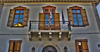 """Σύγκλητος Πανεπιστημίου Πελοποννήσου: Απορρίπτουμε την ενσωμάτωση της ΣΤΕ ΤΕΙ Δυτικής Ελλάδας στο Ίδρυμά μας – Να υιοθετηθεί το πόρισμα της Επιτροπής """"Γαβρόγλου"""""""