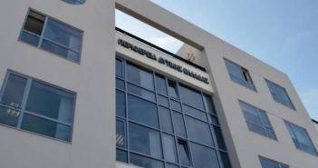 Μητρώο Αξιολογητών – Ελεγκτών Εκχωρούμενων Δράσεων του Ε.Π. «Δυτική Ελλάδα 2014-2020» συστήνει η Διεύθυνση Αναπτυξιακού Προγραμματισμού
