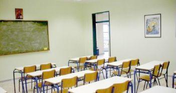 Αγρίνιο: Συλλαλητήριο ενάντια στο πολυνομοσχέδιο και για τις κάμερες στα σχολεία