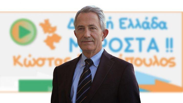 """Παταγώδη αποτυχία καταλογίζει στην Περιφέρεια για τα πανεπιστημιακά τμήματα ο Κ. Σπηλιόπουλος – Δηλώσεις στον """"Δυτικά Fm 92,8"""""""