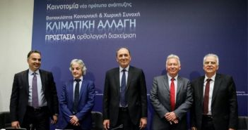 Ιόνιο: Υπεγράφησαν οι συμβάσεις για έρευνες υδρογονανθράκων σε δύο περιοχές