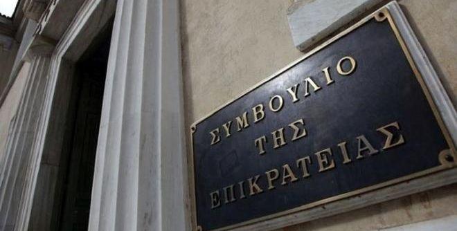 ΣτΕ: Αποζημίωση 800.000 ευρώ στην οικογένεια φοιτητή που έχασε τη ζωή του από αδέσποτη σφαίρα