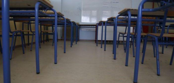Υπουργείο Παιδείας: Ημερομηνίες λήξης μαθημάτων σε Γυμνάσια & Λύκεια (ΑΠΟΦΑΣΗ)
