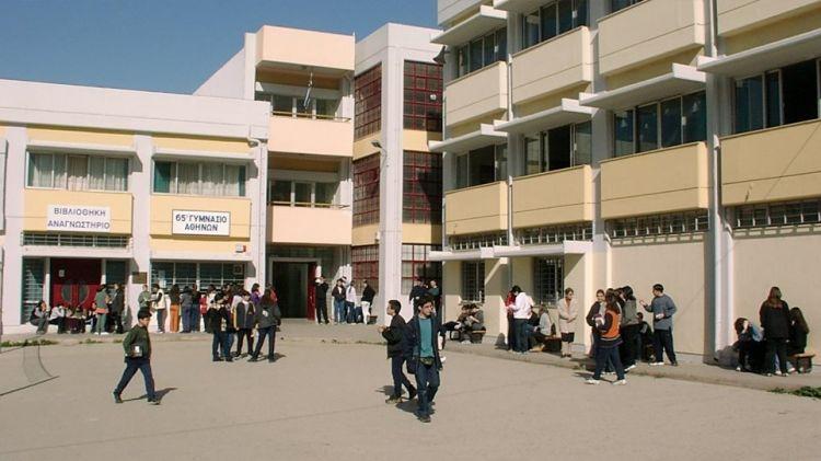 Υπουργείο Παιδείας: Ετοιμάζουν «κουδούνι» στις 9 σε γυμνάσια και λύκεια