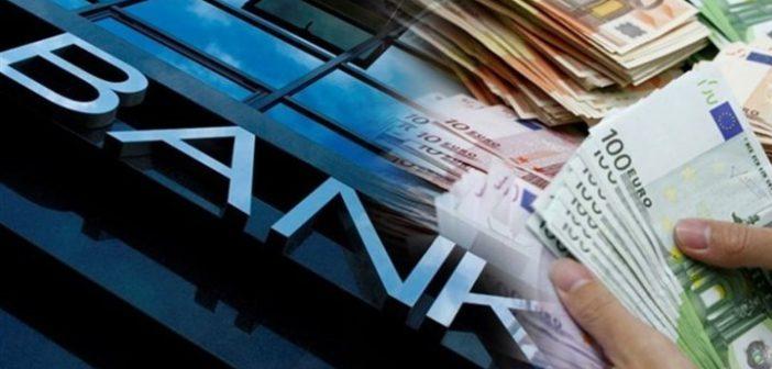 Ειδική αργία στις διατραπεζικές συναλλαγές σήμερα – Τι πρέπει να γνωρίζετε