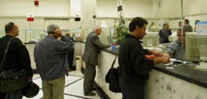 Πότε αλλάζει το ωράριο συναλλαγών στις τράπεζες