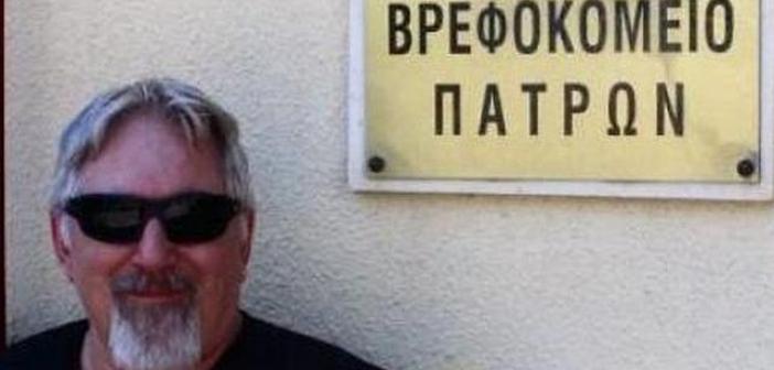 Από την Αμερική στη Δυτική Ελλάδα για Πάσχα – Έκανε Επιτάφιο στην Παντάνασσα, εκεί που τον άφησαν όταν ήταν νεογέννητο