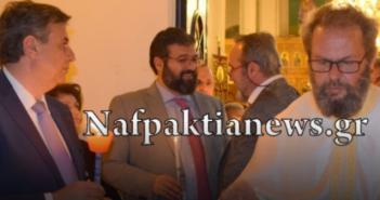 Πάσχα στο Τρίκορφο Ναυπακτίας κάνει ο υφυπουργός Αθλητισμού Γιώργος Βασιλειάδης (ΔΕΙΤΕ VIDEO)