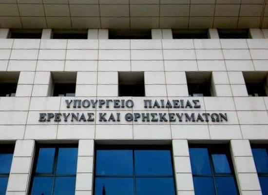 Απάντηση στην ανακοίνωση της Συγκλήτου του ΕΜΠ σχετικά με τις διατάξεις 5ετών προγραμμάτων μηχανικών