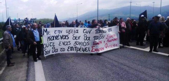 Βιορευστά – Φυτείες Ξηρομέρου: Αποκλεισμός της Ιόνιας Οδού την ημέρα επίσκεψης του Αλ. Τσίπρα
