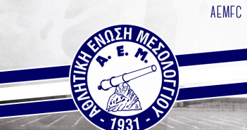 Συγχαίρει την ΑΕΜ για το πρωτάθλημα και την άνοδο ο Χαρίλαος Τρικούπης