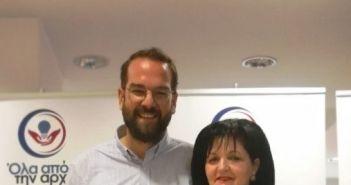 Η Μαρία Σαλμά υποψήφια Περιφερειακή Σύμβουλος Αιτωλοακαρνανίας με τον Νεκτάριο Φαρμάκη