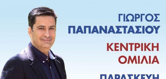 Παρακολουθήστε live την ομιλία του Γιώργου Παπαναστασίου στην πλατεία Δημοκρατίας