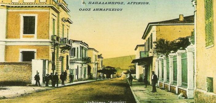 """Βιωματικό εργαστήριο στο Αγρίνιο με θέμα: """"Αφηγήσεις στην πόλη"""" από τον """"Οδυσσέα"""""""