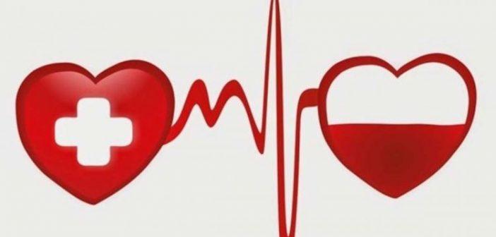 Εθελοντική αιμοδοσία του Συλλόγου Δικαστικών Υπαλλήλων Περιφέρειας Πρωτοδικείου Αγρινίου