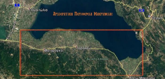 Γνωρίστε την Αρχιερατική Περιφέρεια Μακρυνείας της Μητρόπολης Αιτωλίας και Ακαρνανίας (ΔΕΙΤΕ ΦΩΤΟ)