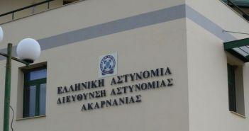Λειτουργία e-mail και Τηλεφωνικής γραμμής εξυπηρέτησης του πολίτη στις Διευθύνσεις Αστυνομίας Αχαΐας, Αιτωλίας, Ακαρνανίας και Ηλείας
