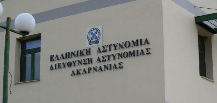 Αστυνομική Διεύθυνση Ακαρνανίας: Ανατροπές φέρνει δικαστική ...