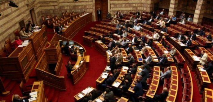 120 δόσεις: Κατατέθηκε το νομοσχέδιο στην Βουλή