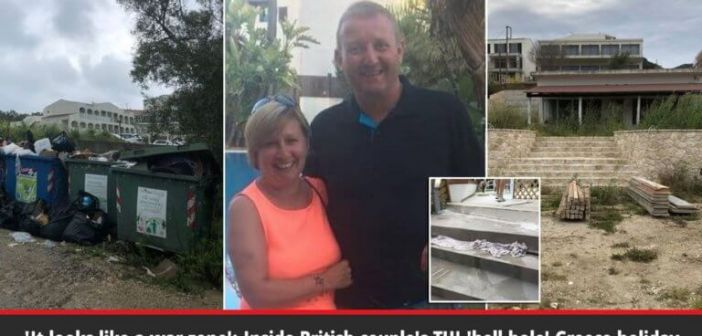Κέρκυρα: Διακοπές στην κόλαση! Καταγγελίες – φωτιά από Βρετανούς τουρίστες (ΔΕΙΤΕ ΦΩΤΟ)
