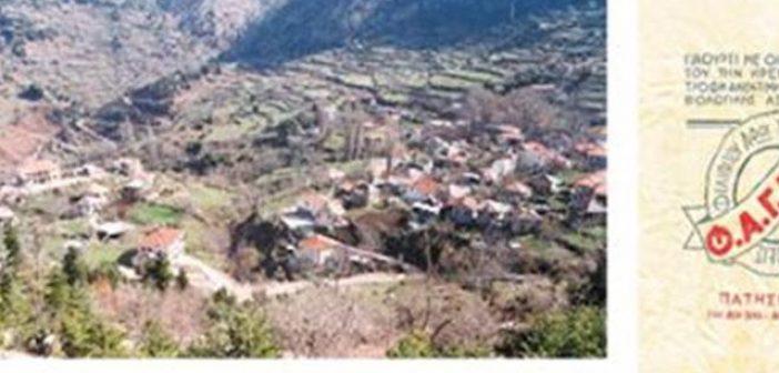 Δύο τσέλιγκες απο τη Δωριδα που εξελίχθηκαν στους ιδιοκτήτες των δύο μεγαλύτερων ελληνικών γαλακτοβιομηχανιών, της ΦΑΓΕ και της ΔΕΛΤΑ