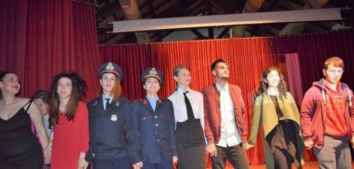 Θεατρική παράσταση «Κρίστοφερ» στο Μεσολόγγι από το 2ο ΕΠΑΛ Αγρινίου (ΔΕΙΤΕ ΦΩΤΟ)