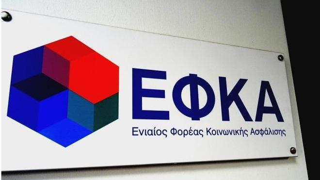 ΕΦΚΑ: Νωρίτερα θα καταβληθούν οι συντάξεις του Ιουνίου 2019