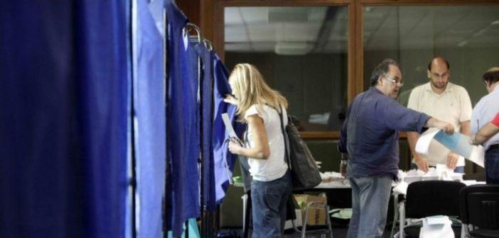 Μάθε που ψηφίζεις σε ευρωεκλογές, αυτοδιοικητικές εκλογές