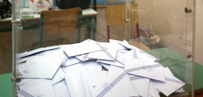 Ευρυτανία: Βρήκαν 50ευρω σε φάκελο ψηφοδελτίου!