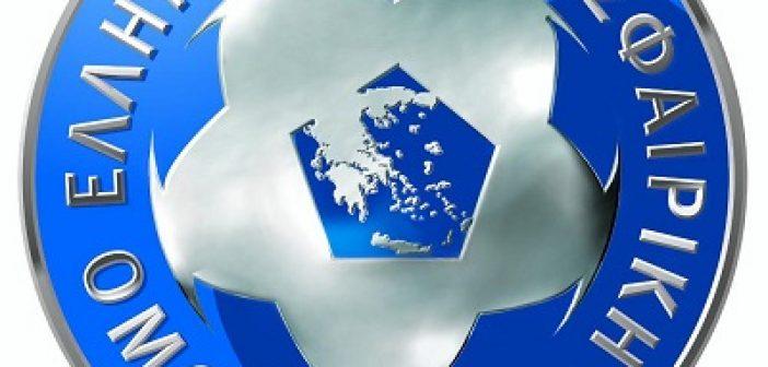Λειτουργιά Σχολής Προπονητών UEFA A' (2ης φάσης) στο Αγρίνιο
