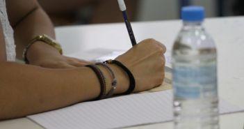 Διάταξη για την εισαγωγή μαθητών Εσπερινών Λυκείων στην τριτοβάθμια εκπαίδευση
