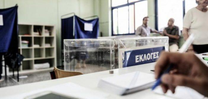 Γκάλοπ Opinion Poll: Κυριαρχία Μητσοτάκη, στο συν 17,5% η ΝΔ, πονοκέφαλος το προσφυγικό