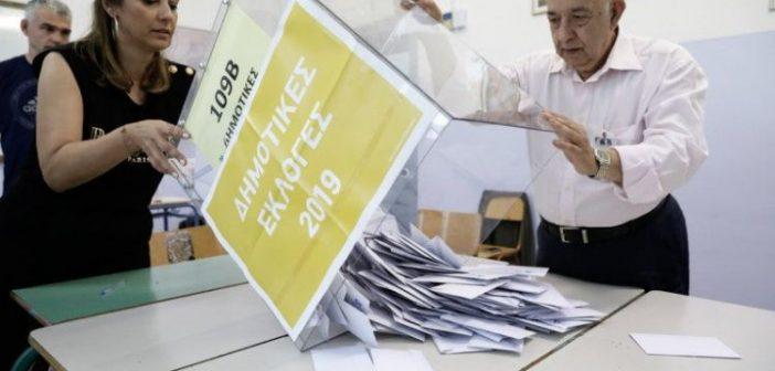 Εκλογές 2019: Συγκεντρωτικά τα αποτελέσματα – Σταυροί, ευρωβουλευτές, Περιφέρειες και Δήμοι (ΧΑΡΤΕΣ – ΛΙΣΤΕΣ)