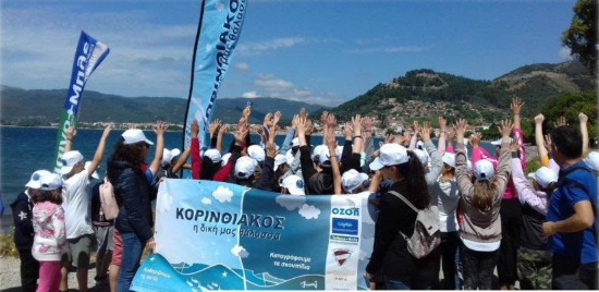 Ολοκληρώθηκε με επιτυχία και η 2η καταγραφή θαλάσσιων απορριμμάτων στη Ναύπακτο του προγράμματος «Κορινθιακός η δική μας θάλασσα»
