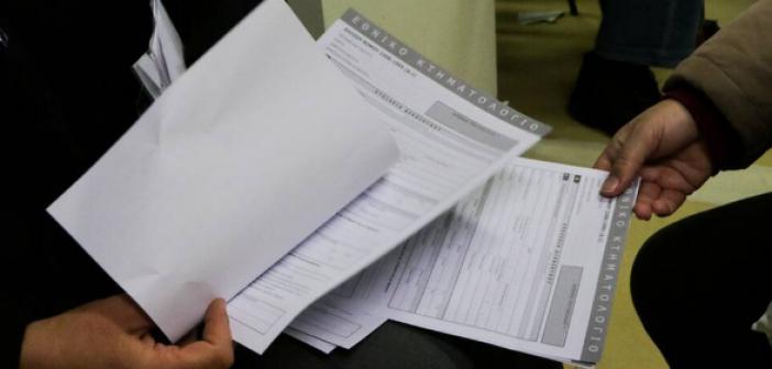 Παράταση σε Αιτωλοακαρνανία και ακόμη 18 περιοχές για το Κτηματολόγιο – Όλες οι λεπτομέρειες