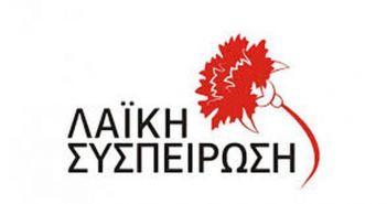 Ερώτηση Λαϊκής Συσπείρωσης Αγρινίου προς τη Δημοτική Αρχή με αφορμή το άνοιγμα των σχολείων