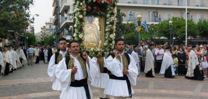 Tο πρόγραμμα εορτασμού του Πολιούχου Αγρινίου Μεγαλομάρτυρα Αγίου Χριστοφόρου