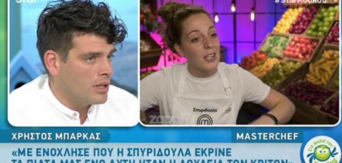 Master Chef: Ο Χρήστος Μπάρκας «αδειάζει» τη Σπυριδούλα Καραμπουτάκη (ΔΕΙΤΕ VIDEO)