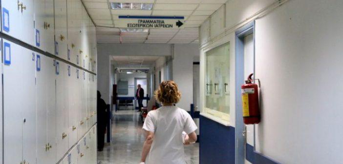 Ιατρικός Σύλλογος Πάτρας: Ιδιαίτερα ανησυχητικά τα αυξημένα και ακραία κρούσματα βιαιοπραγίας στα Νοσοκομεία