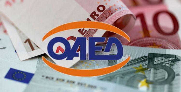 Ειδικό επίδομα ανεργίας ΟΑΕΔ, έως 720 ευρώ – Δείτε αν το δικαιούστε