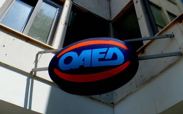 ΟΑΕΔ: Οι οριστικοί πίνακες για 8.933 θέσεις κοινωφελούς εργασίας