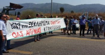 Η Ομοσπονδία Αγροτικών Συλλόγων Αιτωλοακαρνανίας για το νομοσχέδιο για τις διαδηλώσεις